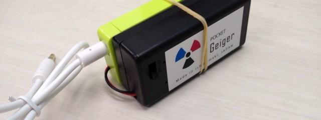 完成図:電池ボックス面