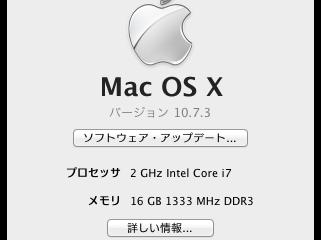 16GBを確認