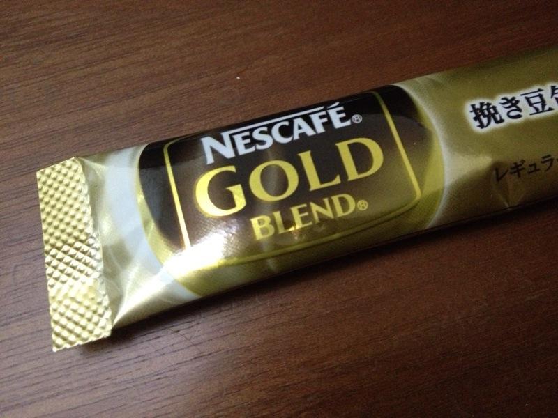 まずはゴールドブレンド