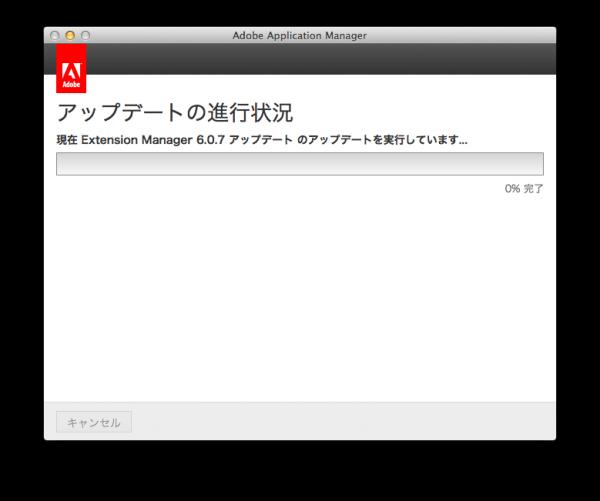 スクリーンショット 2013-08-06 12.33.32