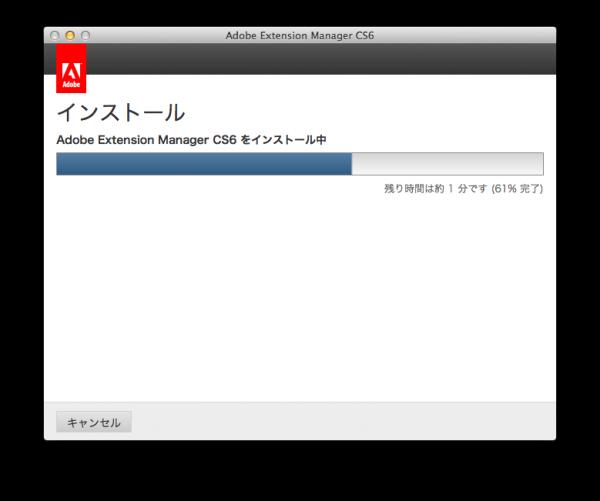 スクリーンショット 2013-08-06 12.29.49