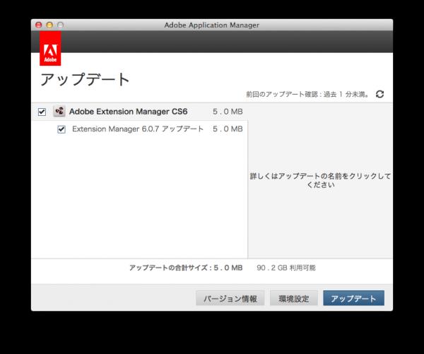 スクリーンショット 2013-08-06 12.32.57
