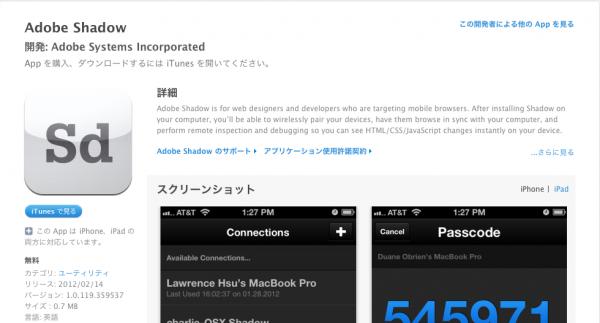 iTunes プレビュー