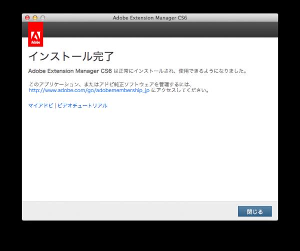 スクリーンショット 2013-08-06 12.30.56