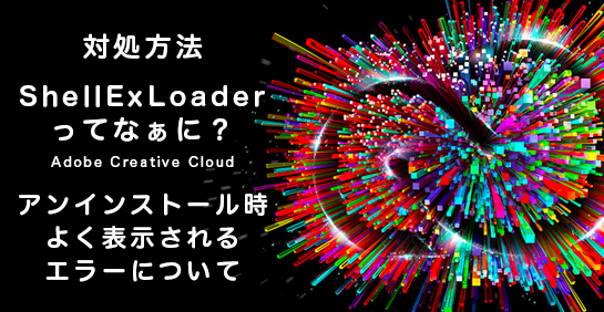 blogheader20131024