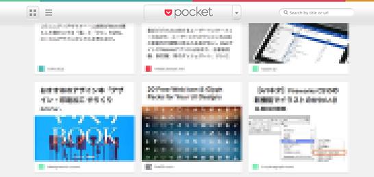 Pocketイメージ