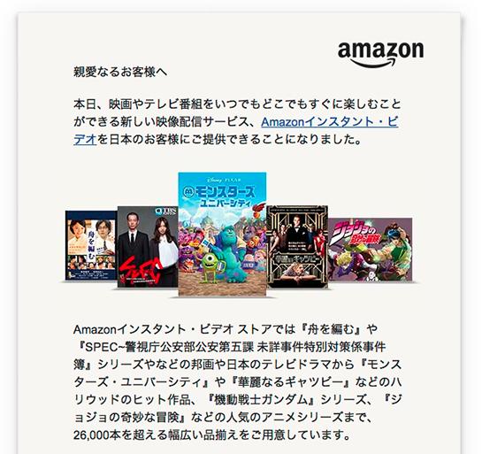 amazon-read