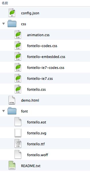 download-files