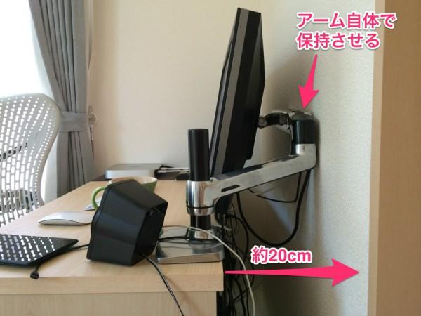 机と壁の距離