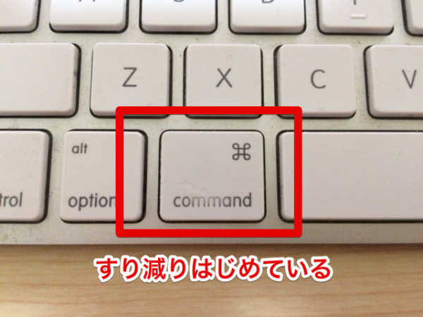 command_left