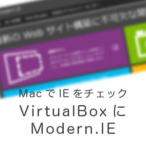 modernie_eye