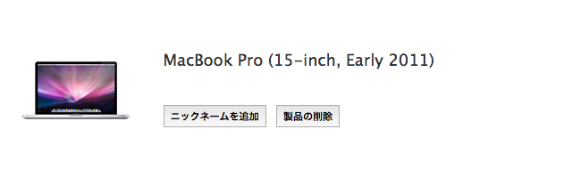 mbp-support