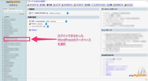 03-db_select