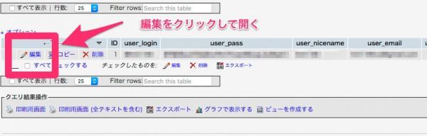 04-xxx_user