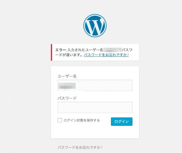 1-login_error