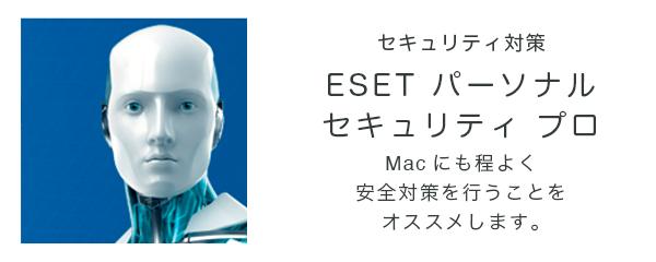 20151225_header
